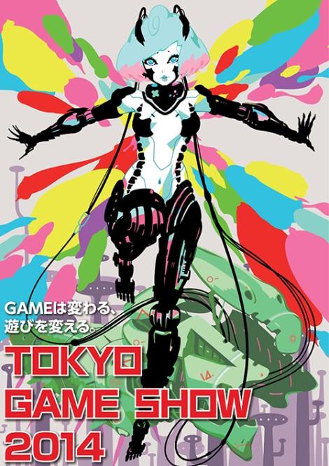 1400847228-tokyo-game-show-2014